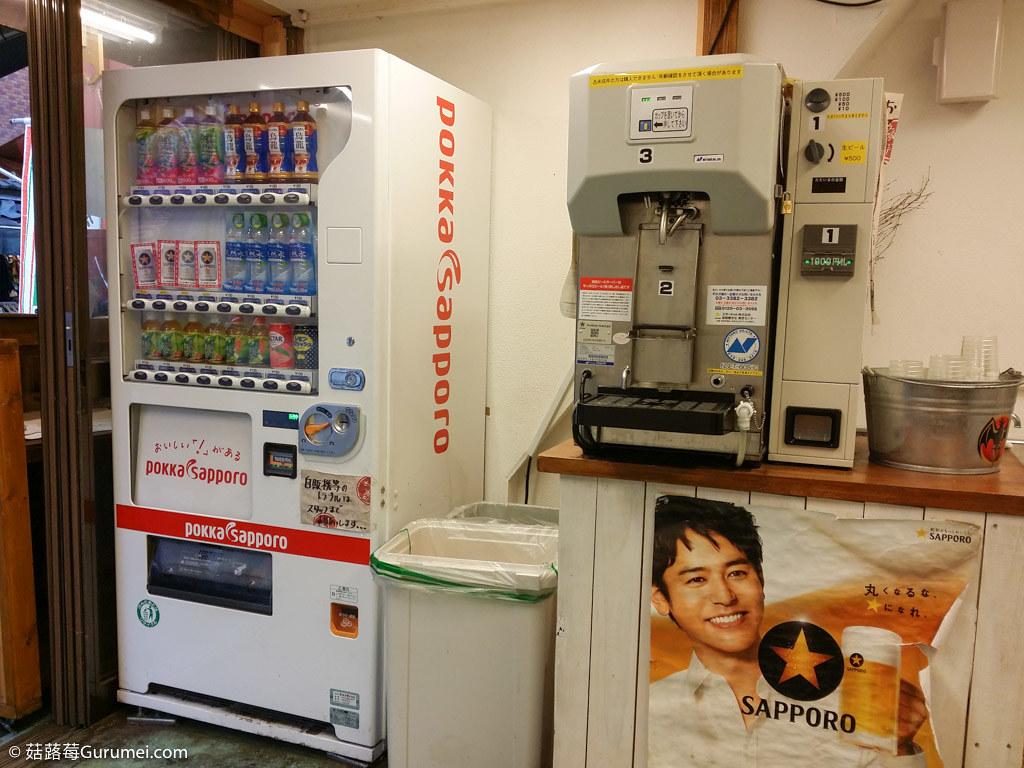 打工度假-東京-76