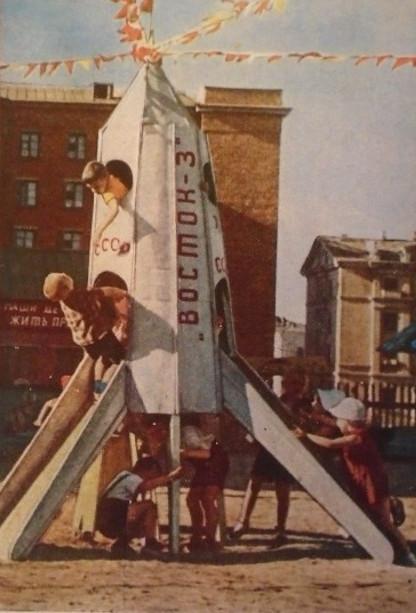 Children's Playground -Vostok