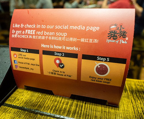 House of Pok (小猪猪) Jaya One gives free red bean soup by checking in   by huislaw