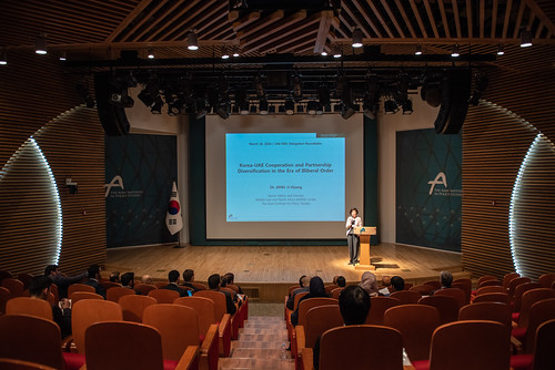 SHJ_0073 | by Asan Institute for Policy Studies