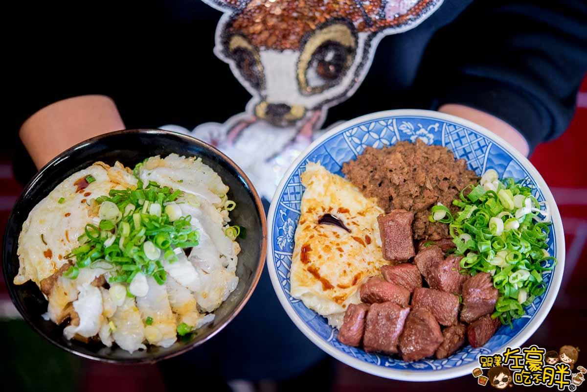旻哥古早味飯湯七賢店-35