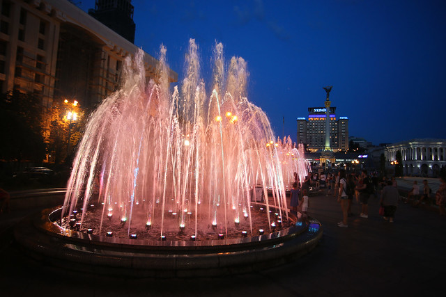 Evening light effects with music at the fountains in the heart of Kyiv