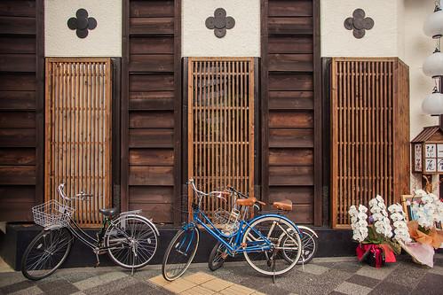 Kyoto   by alex & mina