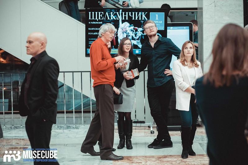 russkaya_filarmonia_zolotye_hity_roka_kreml-73