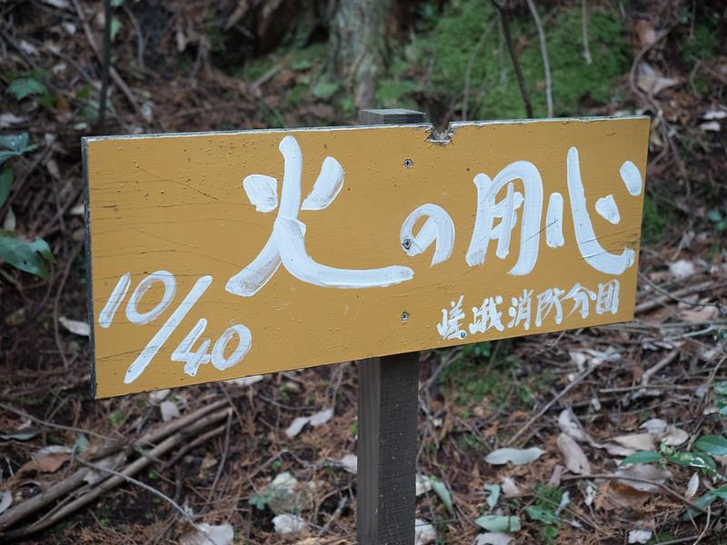 20170317-愛宕山_0102.jpg