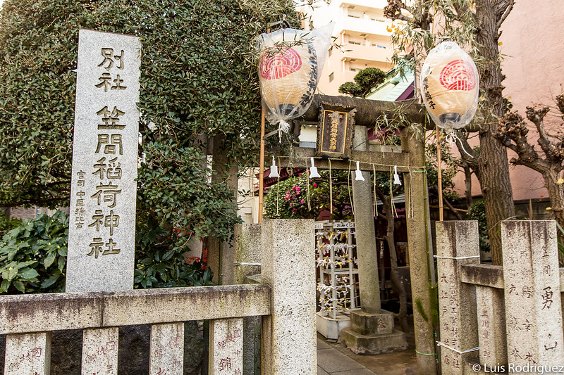 Minúsculo santuario Kasama Inari