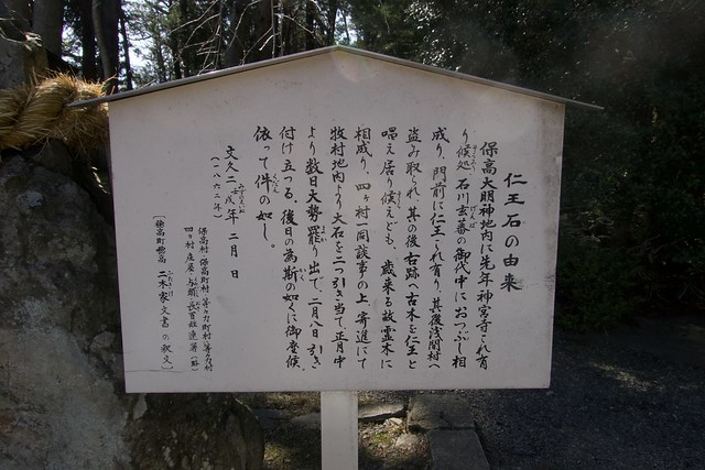hodakajinja_017