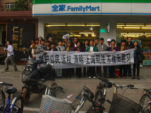 证据7-4-20120417-声援冯正虎