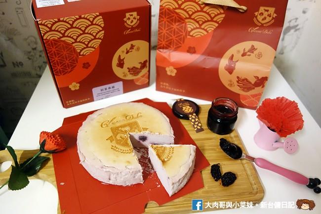 母親節蛋糕推薦 起士公爵乳酪蛋糕 初夏桑葚乳酪蛋糕 (25)