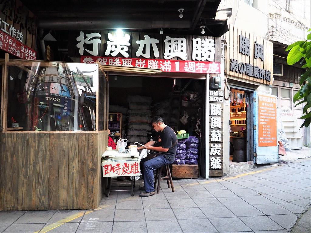 中西區忠義158 (6)