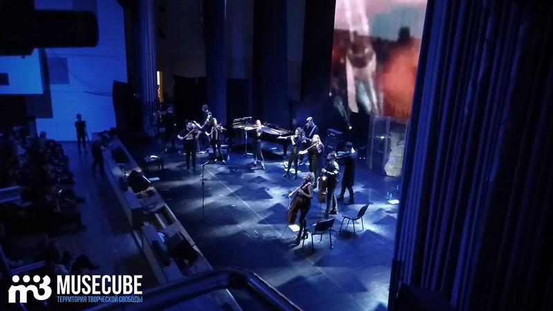 imperialis_orchestra_koncert_v_kongress_holle_plehanova_005
