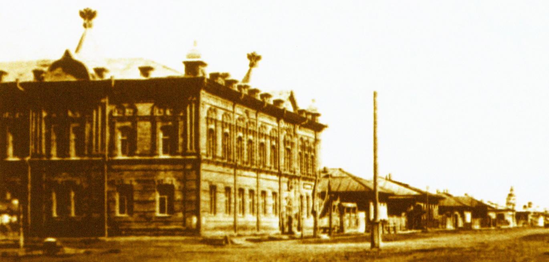 Здание музея и библиотеки