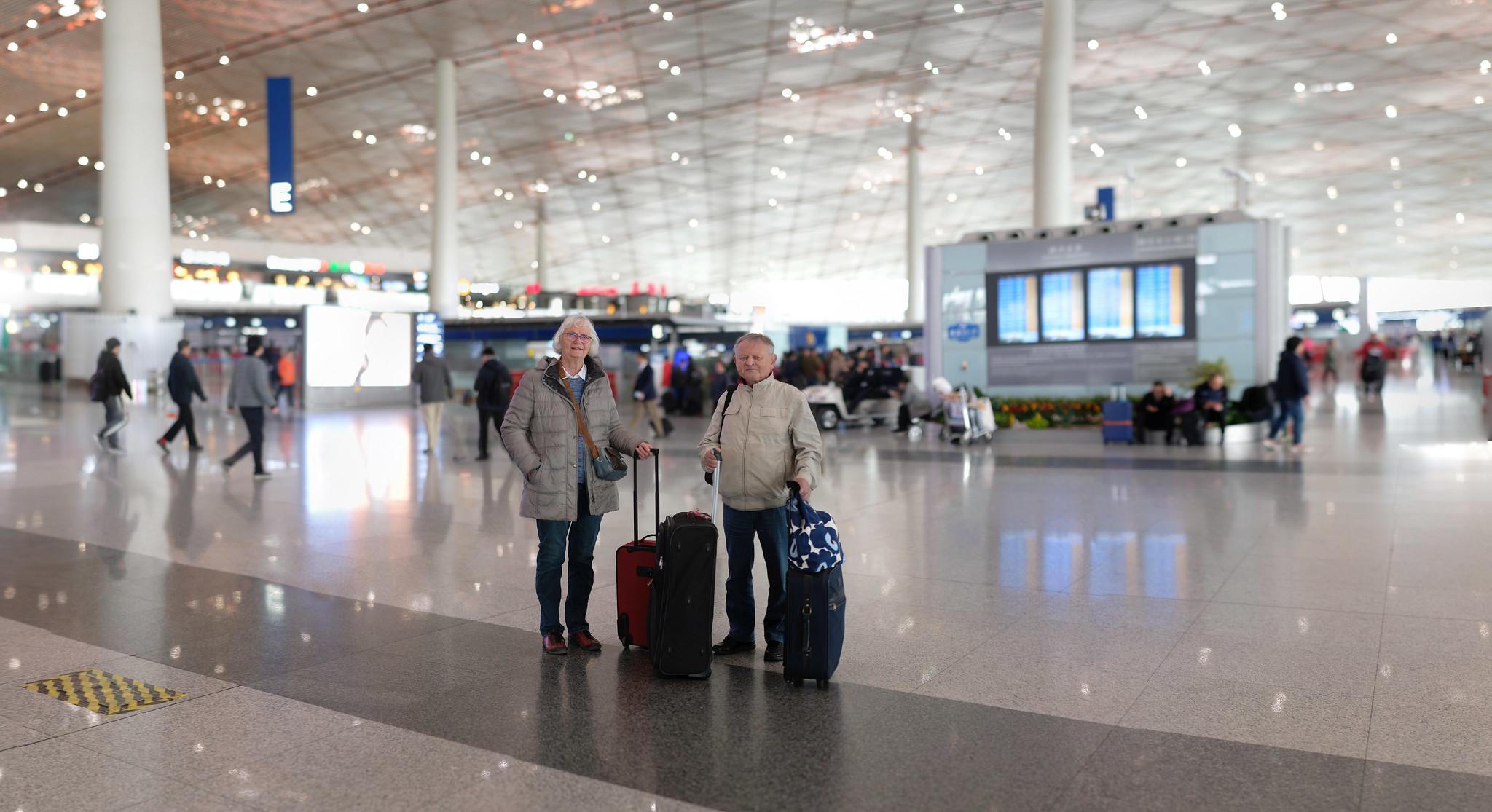 huf Flughafen PEK