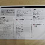ATOTO カーナビ 開封 (9)