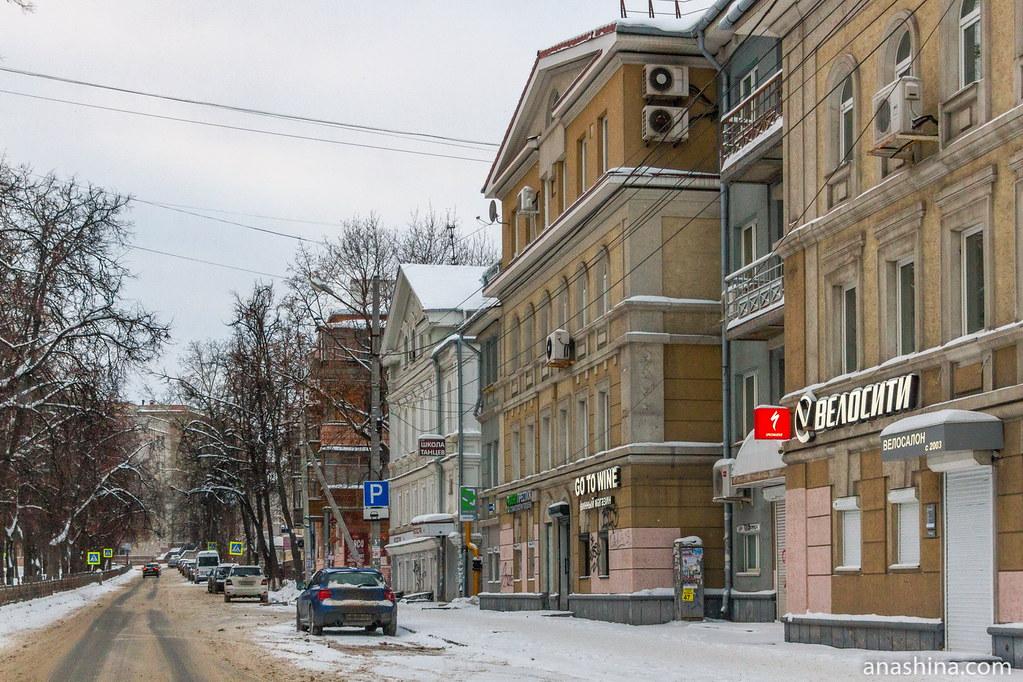 Звездинка, Нижний Новгород