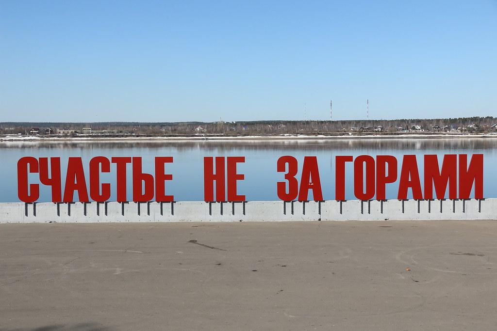 Perm_apr19_340