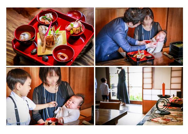 櫓心祜(ろここ)でお食い初め 塩竈神社近くの料理店(食事会) 名古屋市天白区