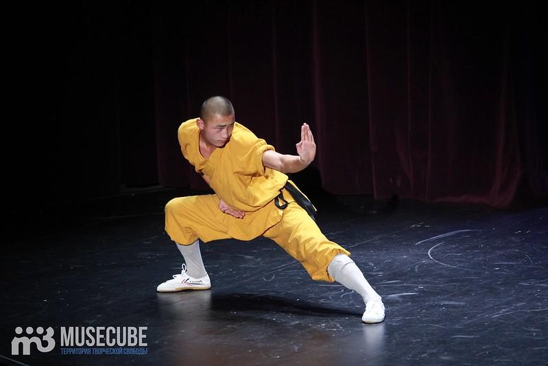 Shaolin'_012