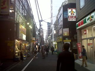 Tokyo, street view