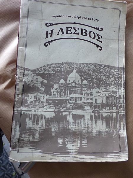 le Lesbos