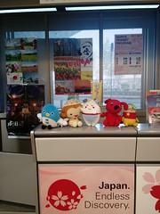 airline mascots at Narita Airport