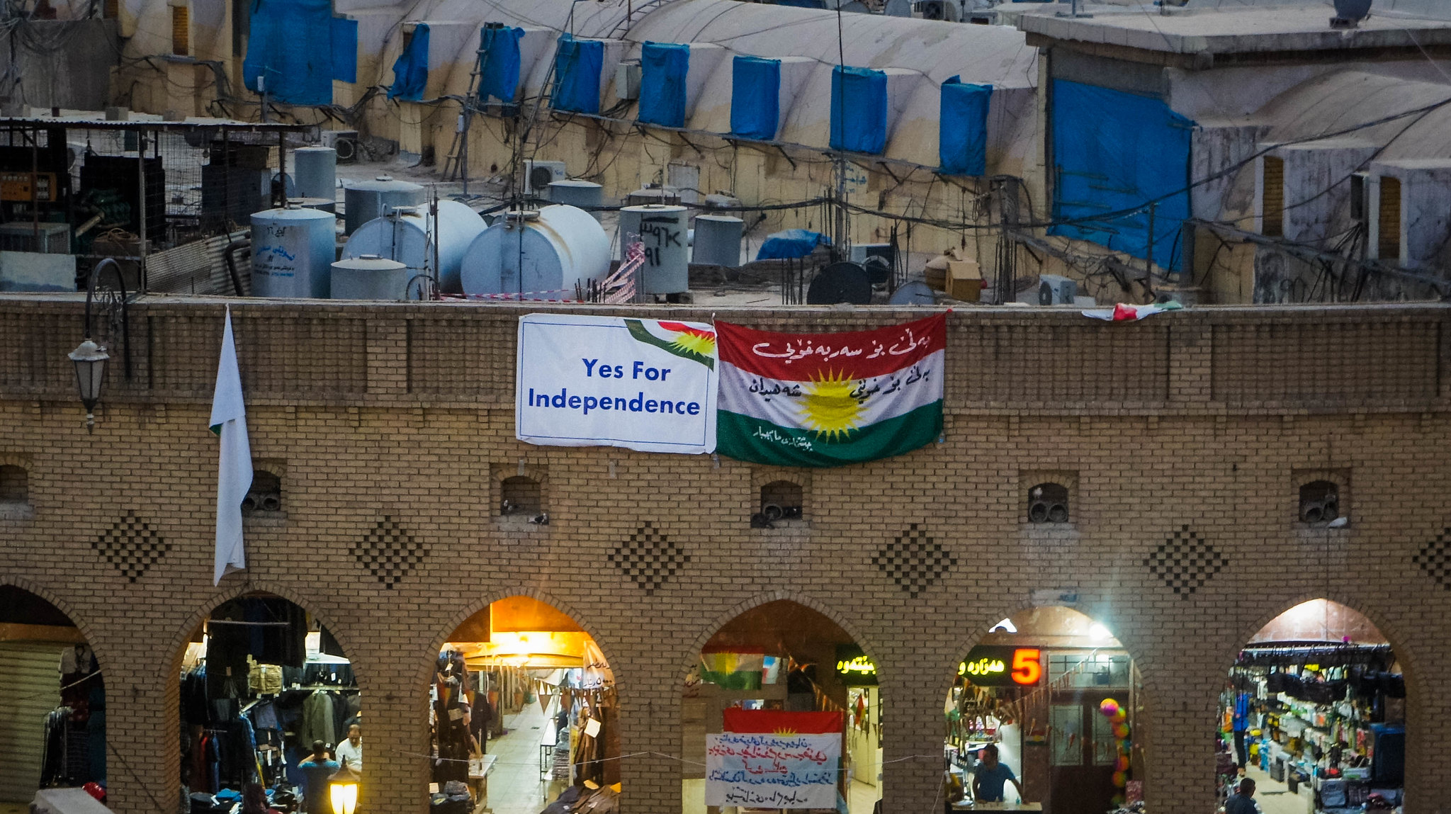 Banner for independence outside the bazaar