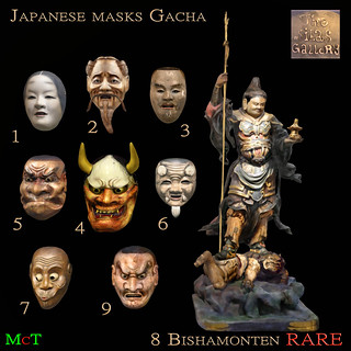 The Silas Gallery - Japanese masks Gacha Key   by Silas Merlin
