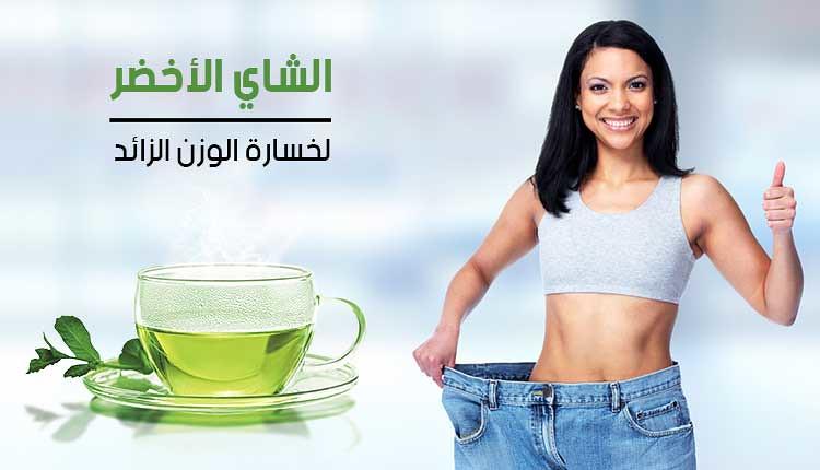 فوائد الشاي الاخضر للرجيم وتنحيف الجسم كثيرا ما يتحدث متخص Flickr