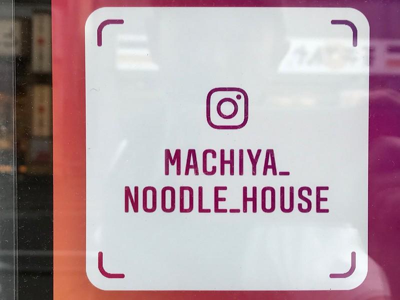 マチヤヌードルハウス?