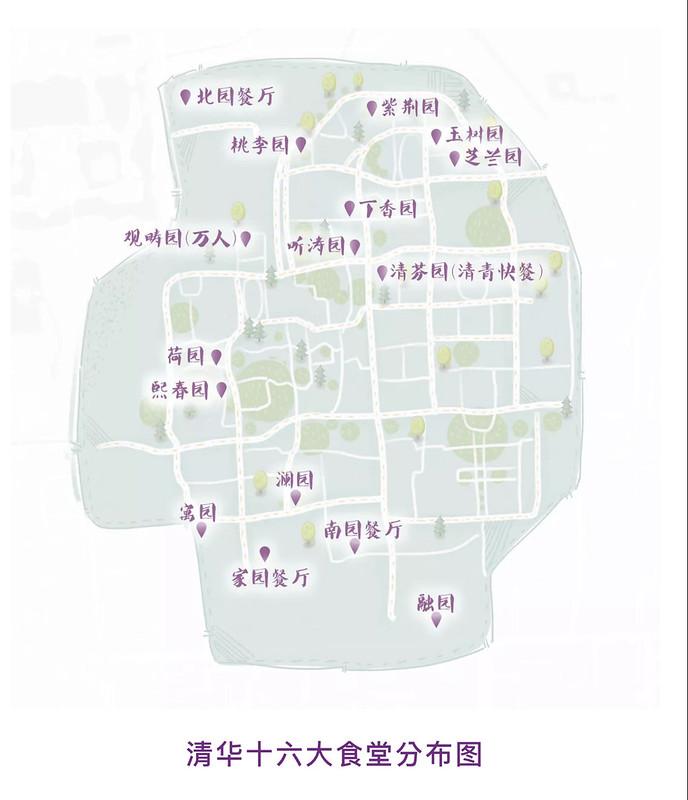 清華大學食堂全圖