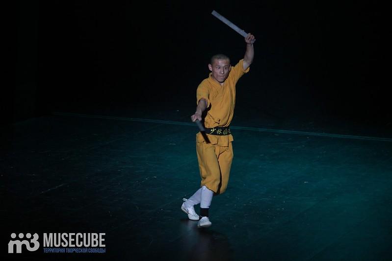 Shaolin'_079