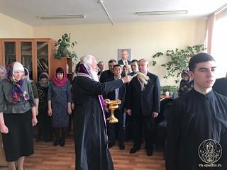 28.03.2019 | Освящение АО «Новгородинжпроект»
