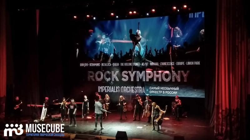 imperialis_orchestra_koncert_v_kongress_holle_plehanova_010