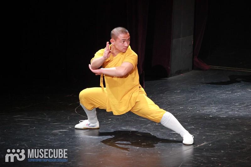 Shaolin'_030