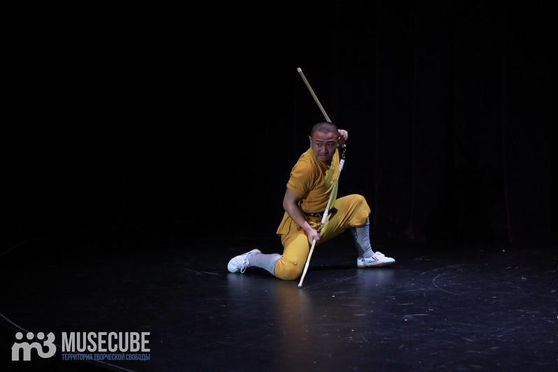 Shaolin'_088