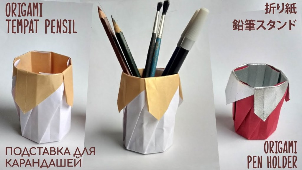 DRESS YOUR DESK IN STYLE WITH THESE ORIGAMI PEN HOLDERS ... | 576x1024