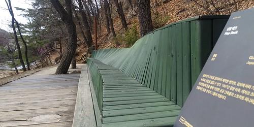 낮잠 데크 Nap Deck | 안양예술공원