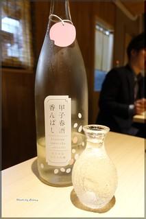 2019-03-01_T@ka.の食べ飲み歩きメモ(ブログ版)_本格和食を日本酒に合わせて楽しめます【神田】蔵KOKORI_04