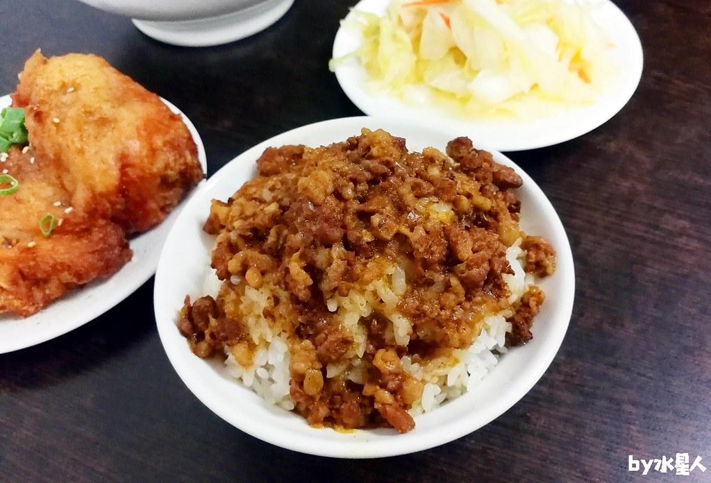 47585774931 4efd992b31 b - 大熊麵店 酥炸大雞排搭肉燥飯吃超爽,紅燒牛肉麵經典美味