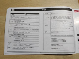 ATOTO カーナビ 開封 (37)   by GEEK KAZU