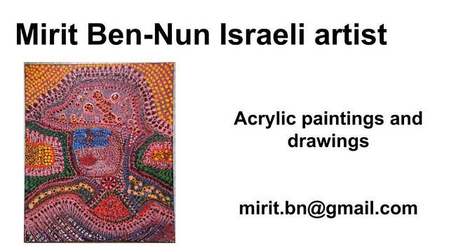mirit ben nun painted women woman art arts artist israel