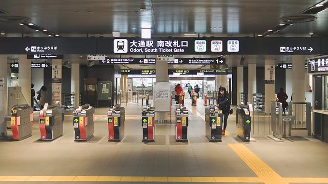 Subway ticket gate.
