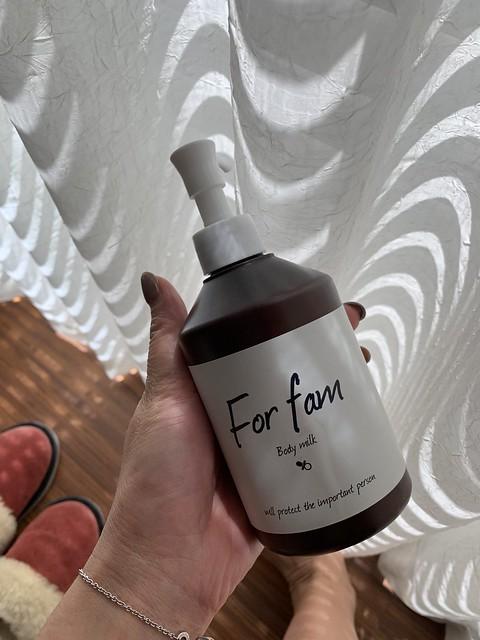 【日本For fam全家適用身體乳液】零過敏源身體乳液–超推薦
