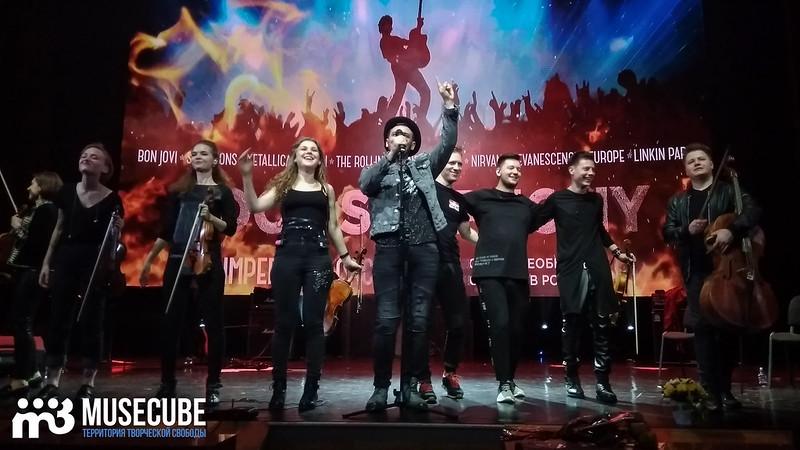 imperialis_orchestra_koncert_v_kongress_holle_plehanova_029