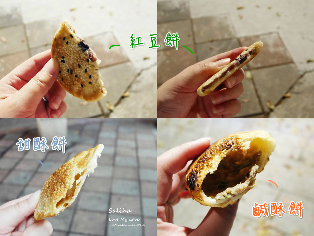 台北南機場夜市小吃美食餐廳推薦 (37)