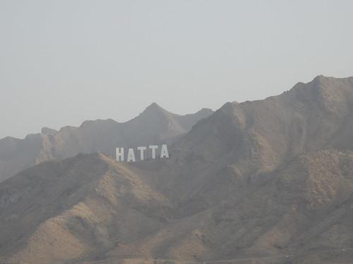 Hatta sign