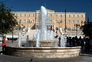 Athens parliament building from Syntagma square