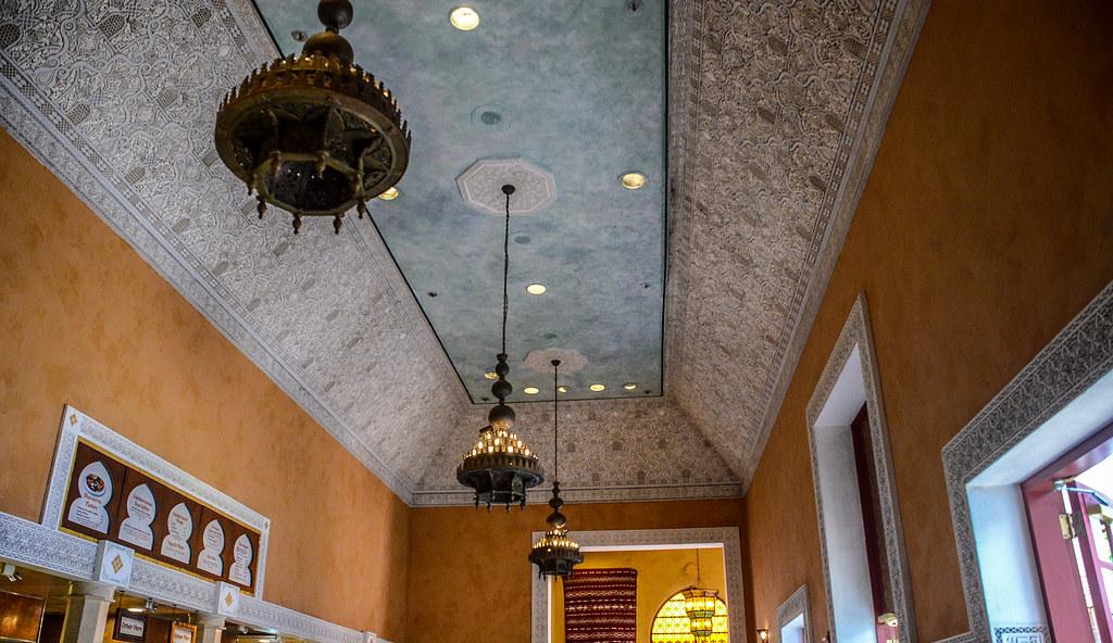 Tangierine Cafe inside Epcot