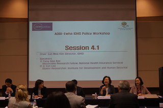 Workshop on Improving Access to Universal Health Coverage | by ADB Institute