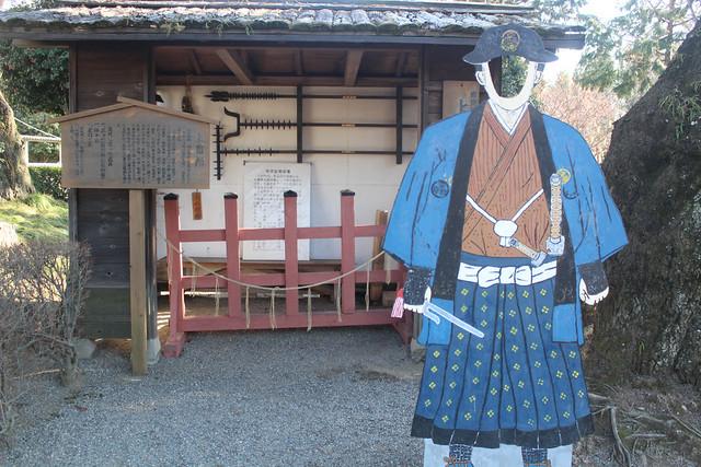 seradatoshogu-gosyuin005
